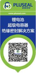 上海普狮密封技术有限公司